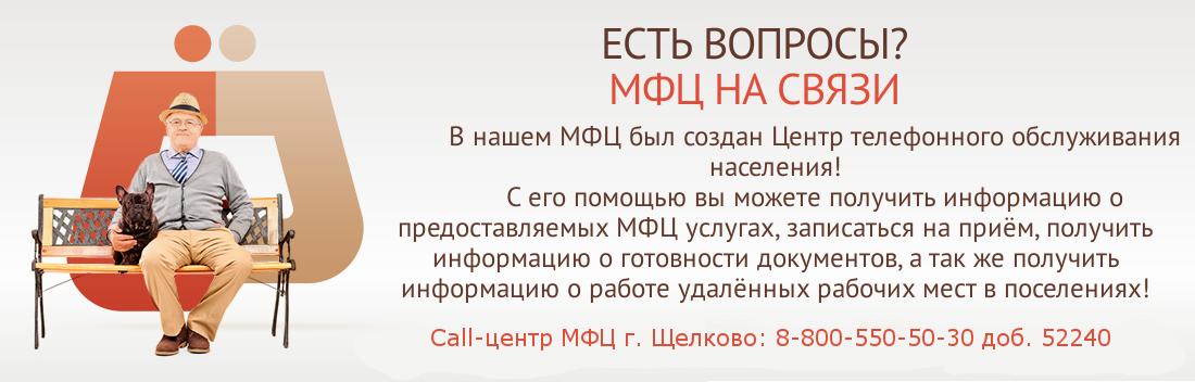 Дам деньги в долг Частные займы в Калининграде
